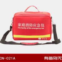红立方RCN-021A普通版消防应急包火灾逃生包