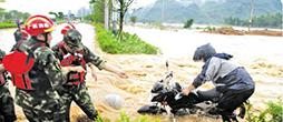 广西抗洪抢险桂林