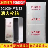 淮海消火栓箱
