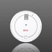 JTY-GF-LD3901EN独立式光电感烟火灾探测报警器