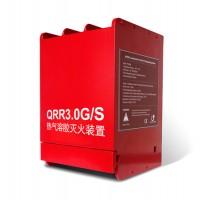 及安盾QRR3.0G/S组合固定式热气溶胶灭火装置
