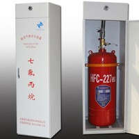 柜式七氟丙烷自动灭火装置(单柜)