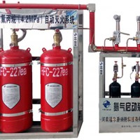 七氟丙烷自动灭火装置4.2