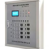 厨房设备灭火装置控制器