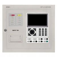 NT8021电气火灾监控设备