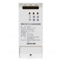 NT8124测温式电气火灾监控探测器
