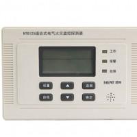 NT8125组合式电气火灾监控探测器