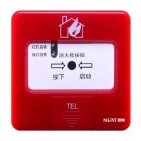 FT8203(Ex)消火栓按钮