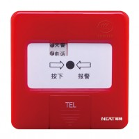 J-SAP-NT8235手动火灾报警按钮