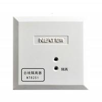 NT8251B总线短路隔离器