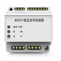 NT8371电压信号传感器