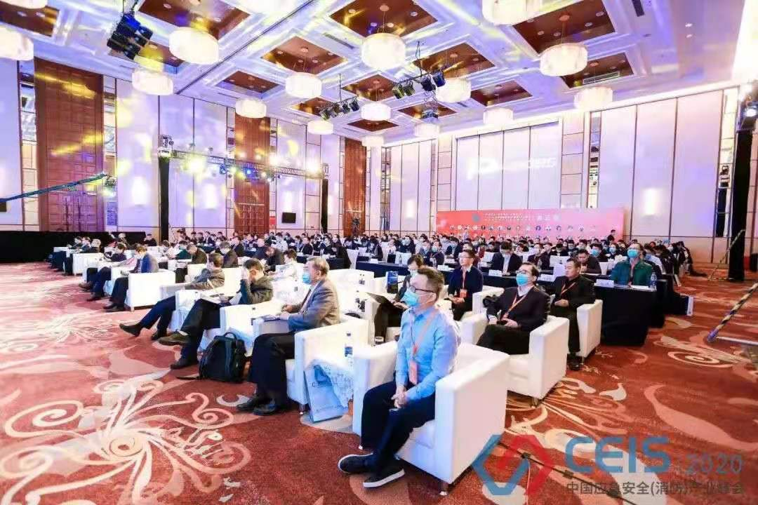 CEIS2020中国应急安全(消防)产业峰会 破局开拓新未来